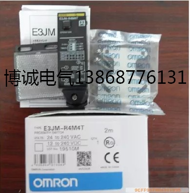 New original  Photoelectric switch E3JM-R4M4T E3JM-R4M4T-GNew original  Photoelectric switch E3JM-R4M4T E3JM-R4M4T-G