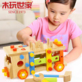 MWSJ Educational Assembled Screw Toys Wooden Montessori Building Blocks Dismantling Tool Car for Kids to Assemble a robot/chair
