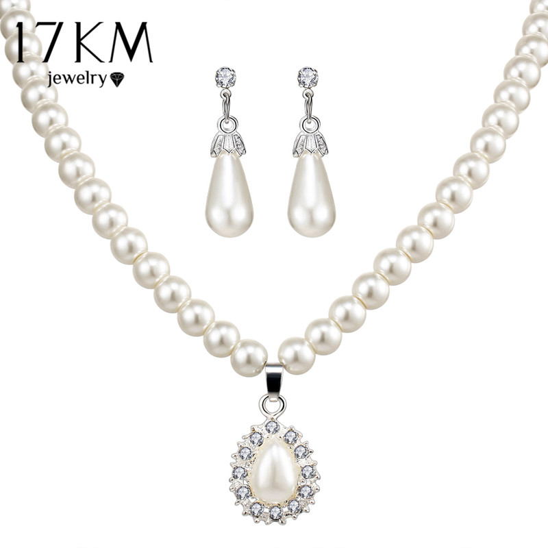 17KM Vintage African Beads Simulated Pearl Wedding