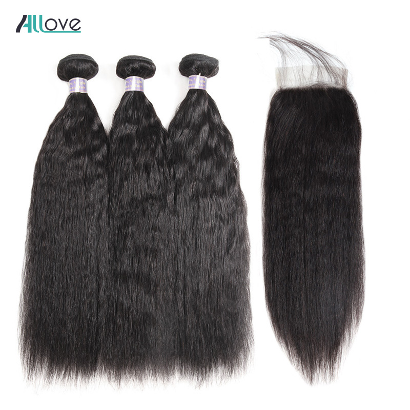Allove Kinky Straight Bundles with Closure Brazilian Hair Bundles With Closure Non Remy Human Hair Bundles