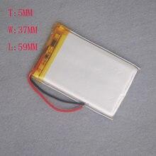 3.7 V Bateria De Lítio 503759 Adequado para E-rota HD-X9 Navegador com GPS embutido 1300 Mah bateria