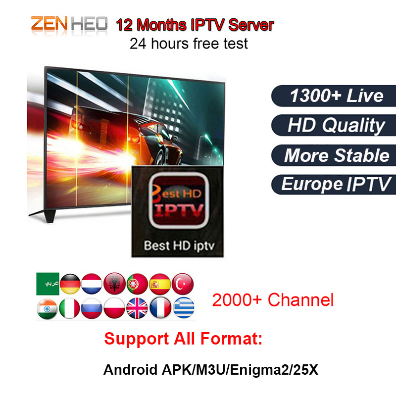 Best HD 1 Year Arabic Europe French IPTV Italy Belgium 1300+ Live Channels AV Cable for TV Box Android 7.1 Smart TV Box S912 Box