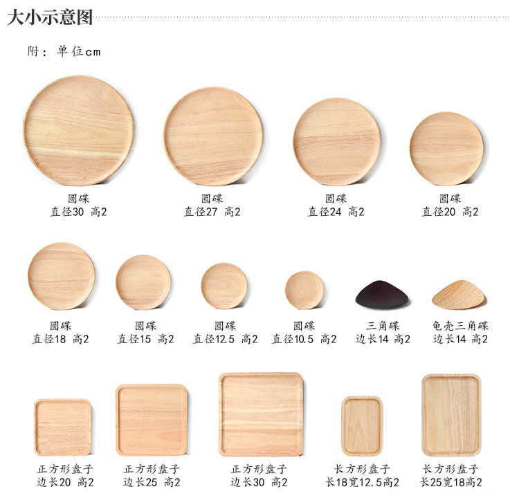Free Shipping full collection Janpanese Nordic Wooden Coffe hotel breakfast bread Plate fruit tray salad bowl dish tablewares in Dishes Plates from Home Garden
