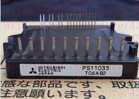 PS11035 새로운 전원 모듈