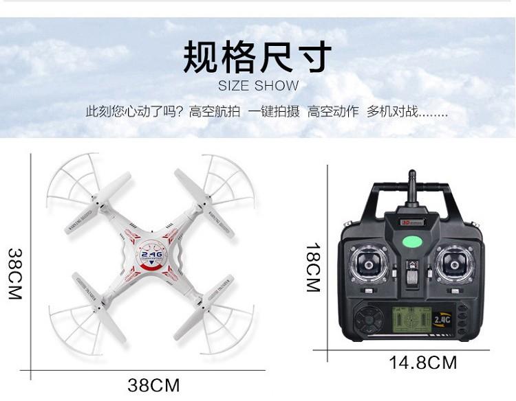ドローンでカメラhd熱い販売X5C-1 fswb 最終在庫 6軸quadcopterビデオrcヘリコプターリモートコントロールおもちゃvs 4