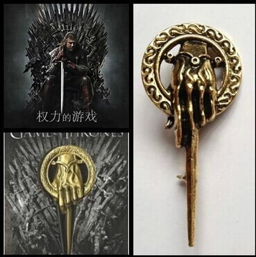 Game Of Thrones Ancient Brooch Of The King Hand