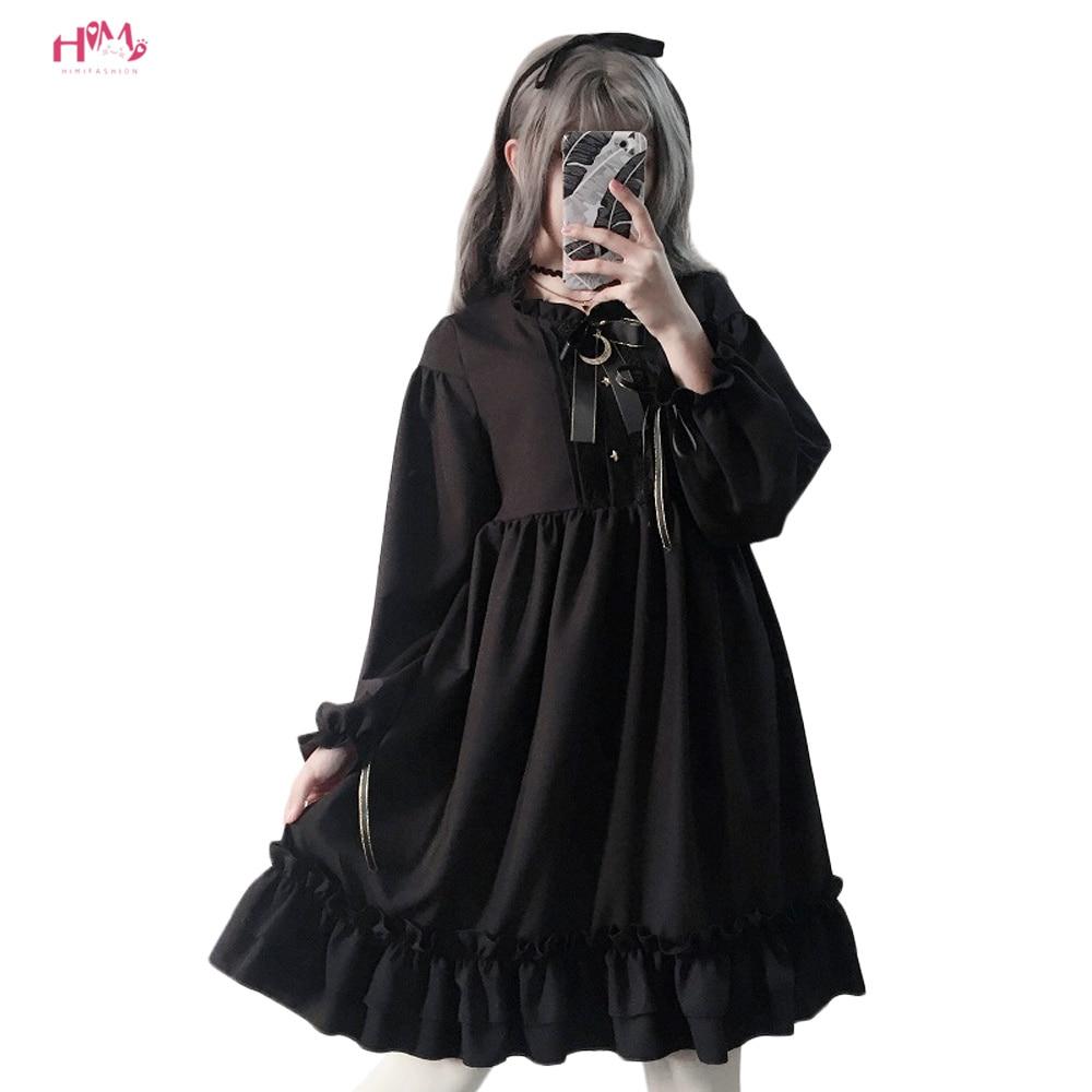 Harajuku Gothic Lolita Black Womens Dress With Stars Buttons
