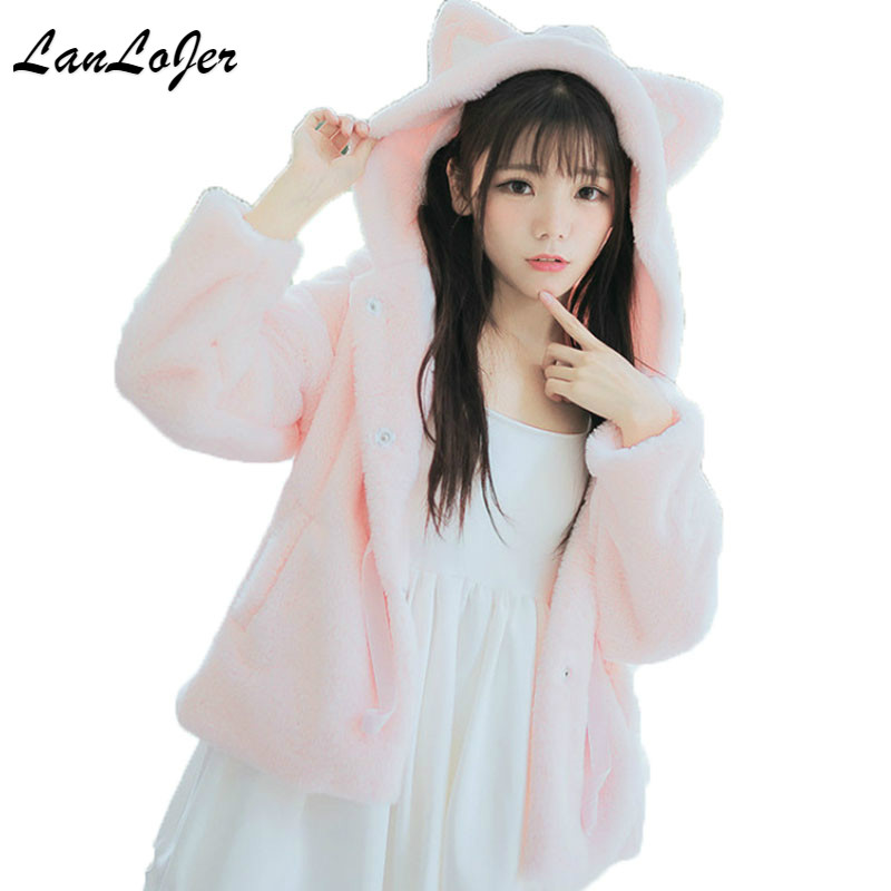 Cute Soft Winter Girls Imitation Rabbit Fur Coat Lolita High Waist Cat Ear Hoodie Furs Plush Jacket Cosplay clothing with Hat
