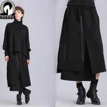 Design Women's Alternative Skirts