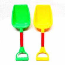 New children toughened anti-break thick beach shovel children leisure sand booth tools entertainment snow shovel