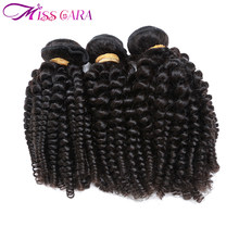 Miss Cara Brazilian Bouncy Curly Hair 3 Bundles Funmi Hair Weaves Remy 100% Human Hair Bundles Can Be Dyed And Straighten(China)