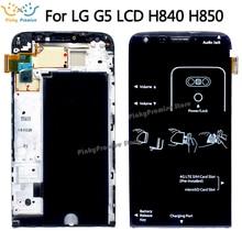 """5.3 """"新 LG G5 液晶 H850 H840 と RS988 フレーム Replacment Lg G5 SE Lcd ディスプレイタッチスクリーン H830 H860"""