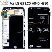 Сменный экран 5,3 дюйма для LG G5 LCD H850 H840 RS988 с рамкой, сенсорный ЖК дисплей H830 H860