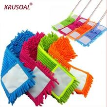4 шт цвета для уборки дома, сменная насадка для уборки пыли, подходит для уборки пола, мягкая текстура, практичная