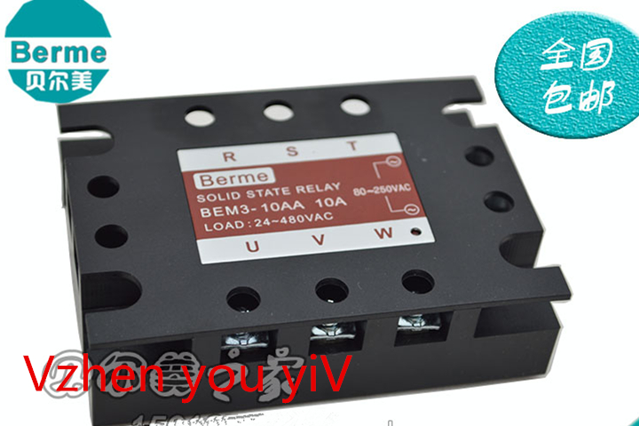 Three-phase solid state relay, BEM3-10AA, 10A. TSR-10AA tsr 25da new and original fotek 3 phase solid state relay 3 phase solid state module 25a