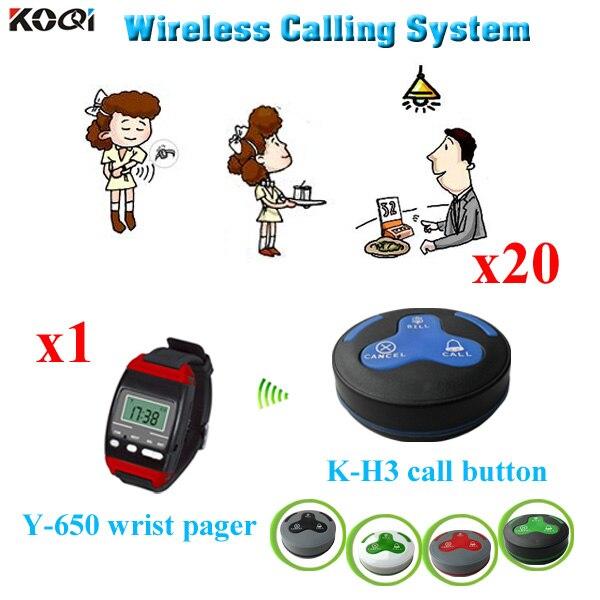 Équipement de centre d'appel sans fil du fournisseur d'or de la chine avec le service de serveur 1 montres + 20 système de bouton de cloche