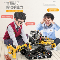 New Motor Function RC Loader Compatible With 42094 Motorized Tracked Loader Set RC Technic Car Toys Kids Building Blocks Blocks