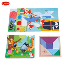 Creative Jigsaw Puzzle Wooden Children's Toys Puzzle Game Geometry Education Toy DIY Kids Childhood Interesting Gift 2018 New