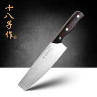 Shibazi Zuo High Quality 6 5 Inch Sharp Chef Knife Utility Knife For Kitchen Comfortable And