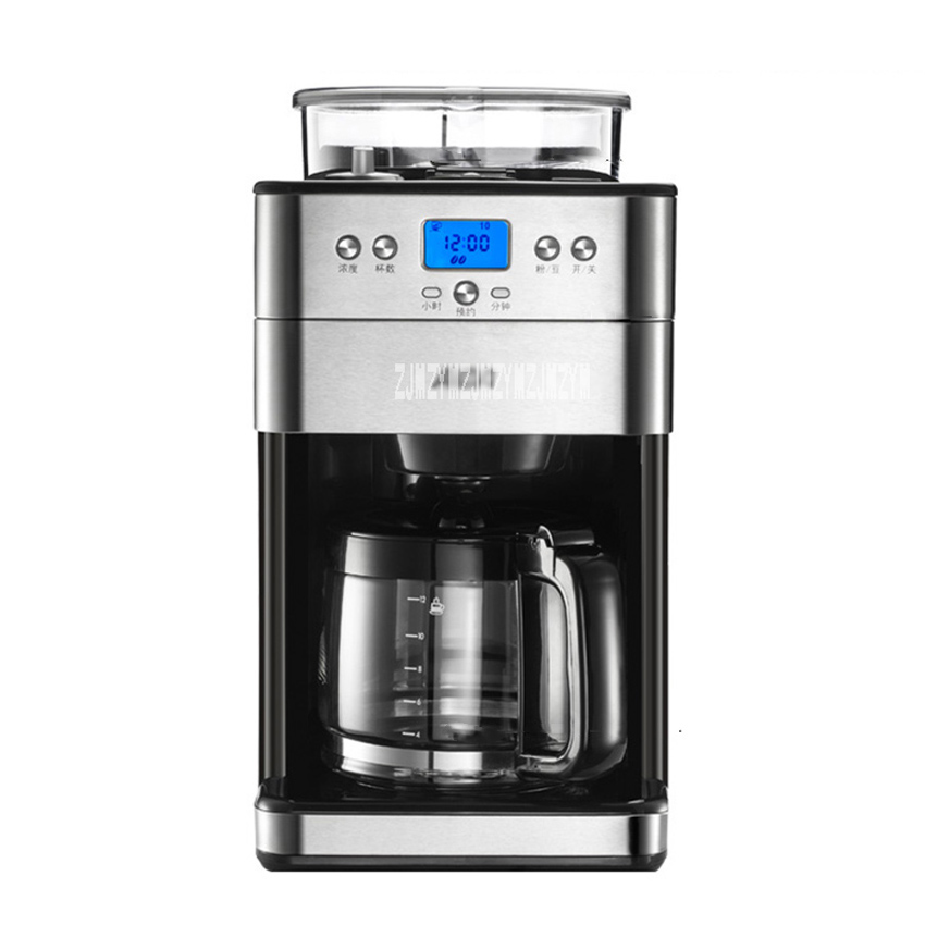 AC-M18A LCD Display Full Automatic Cafe American Coffee Machine Stainless Steel Powder/Bean Use Coffee Bean Grinding Grinder стоимость