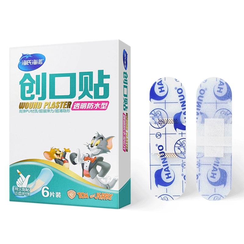6PCs/set Waterproof Breathable Cute Cartoon Band Aid Hemostasis Adhesive Bandages First Aid Emergency Kit For Kids Children6PCs/set Waterproof Breathable Cute Cartoon Band Aid Hemostasis Adhesive Bandages First Aid Emergency Kit For Kids Children