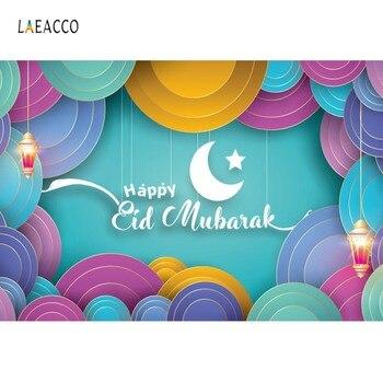 Laeacco Feliz EID festivales Luna estrella dibujos animados Mubarak Ramdan muselina fiesta cartel retrato fotografía fondos estudio fotográfico