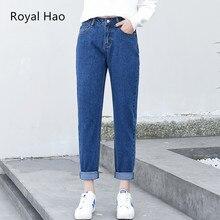 99c39ba992 R   H 4 colores azul Boyfriend Jeans para mujeres 2018 apenada Vintage alta  cintura suelta