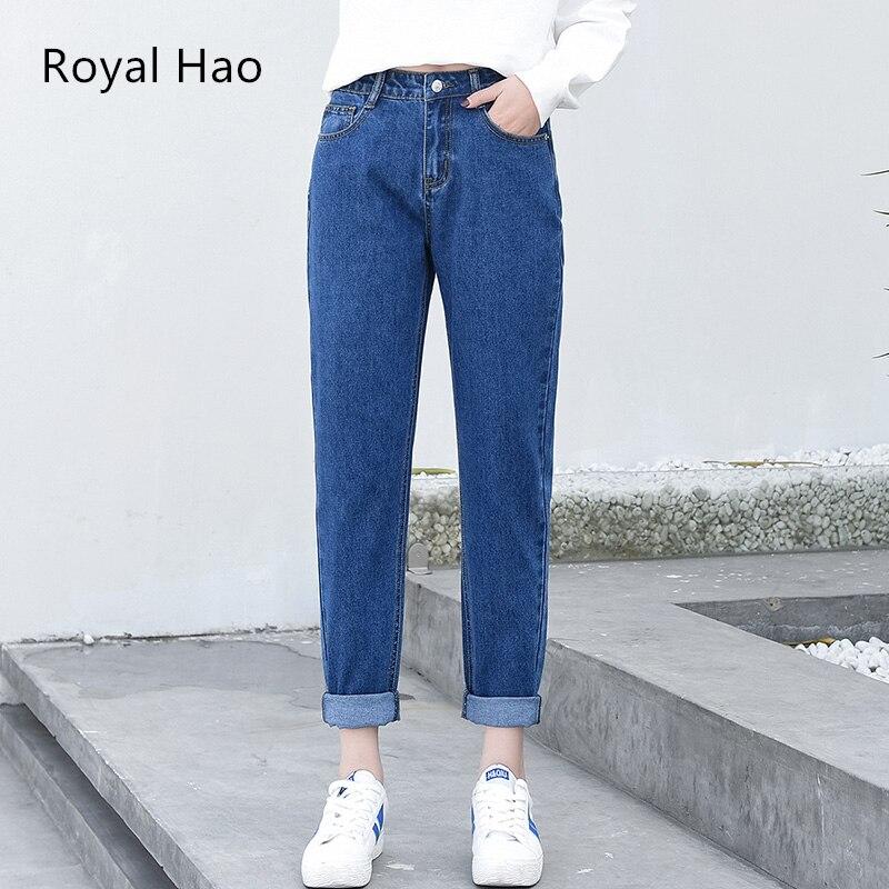 R&H 4 Colors Blue Boyfriend   Jeans   For Women 2018 Vintage Distressed High Waist Loose   Jeans   Denim Washed Pants Woman   Jeans
