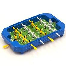 Настольная игра настольный футбол мальчиков игрушка топ дома набор подарок мини