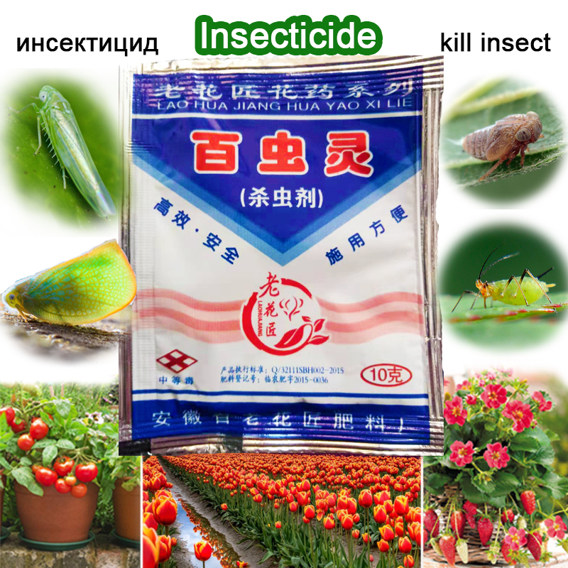 Bonsai Plant Insecticide Compound Medicinal Powder Kill Pest Insect Spray Watering Garden Vegetables Help Flower Grow Health