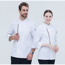 Hotel men's food chef kitchen jacket white shirt long sleeves restaurant uniform chef costume women's cook jacket(China)