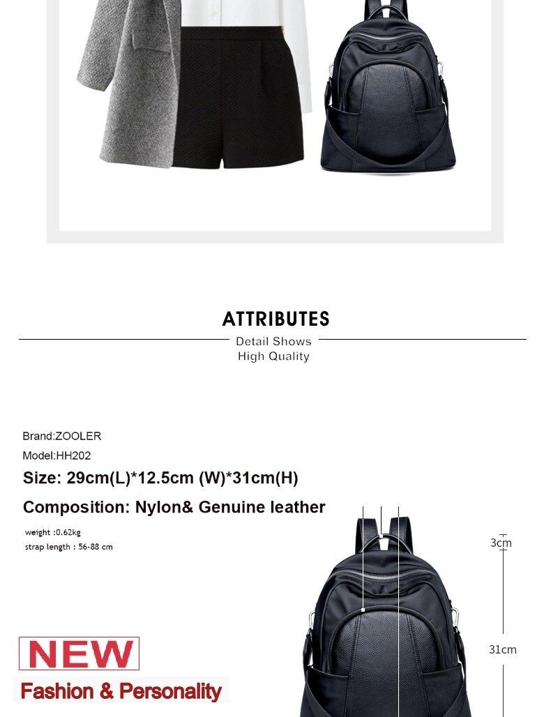 bags Last backpack 2019 12