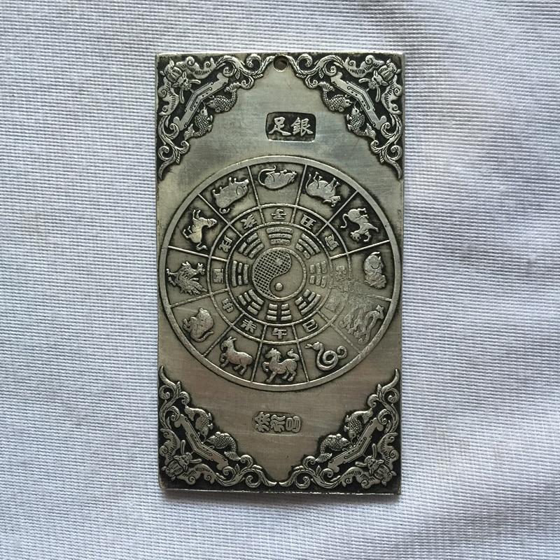 Miscellaneous antiques paktong Yaopai Avalokitesvara back twelve zodiac Zuyin gossip