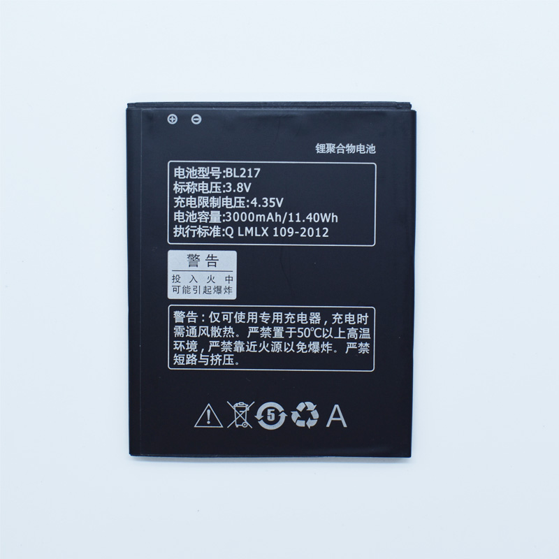 Hekiy New High Quality <font><b>Battery</b></font> BL217 For <font><b>Lenovo</b></font> <font><b>S930</b></font> S939 S938T 3000mAh 11.40wh 3.8v Mobile Phone Replace Accumulator In stock image