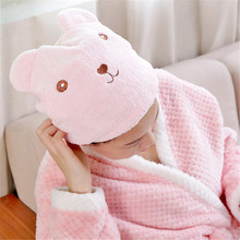 Lovely Hair Dry Hat Bath Towel Strong Absorbing Drying Showe