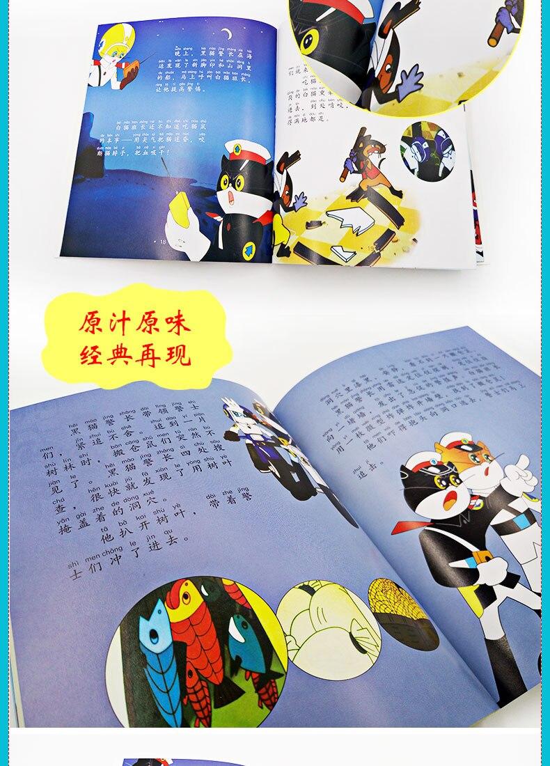 imagens para crianças adulto libros história para dormir