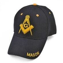 Новинка, бейсболка с вышивкой масонской формы, Мужская кепка с символом масонской масонки, Мужская бейсболка