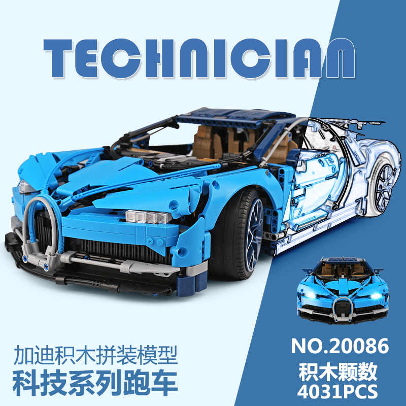 20086 Technic serii samochodów Supercar Bugattis Model klocki klocki dla dzieci zestawy dla dzieci zabawki kompatybilne z nowy 42083 montaż prezenty