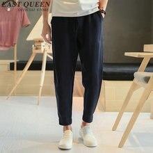 Новое поступление льняные брюки мужские китайские стильные мужские брюки белые льняные брюки мужские брюки размера плюс M-4XL NN0541 CQ