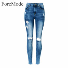 2017 Woman Jeans High Waist Jeans Stretch Denim Slim Nine Pants Ripped Jeans For Women Irregular