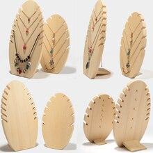 2 pièces non peint feuille forme bois Bracelets colliers bijoux présentoir organisateur pour magasin maison ornements S L