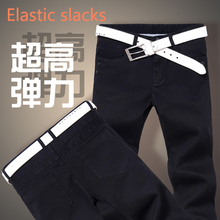HOT!Free Shipping 4XL 6xl 8xl brand pants,Leisure&Casual pants, Newly Style fly Straight Cotton Men Jeans Straight long trousers