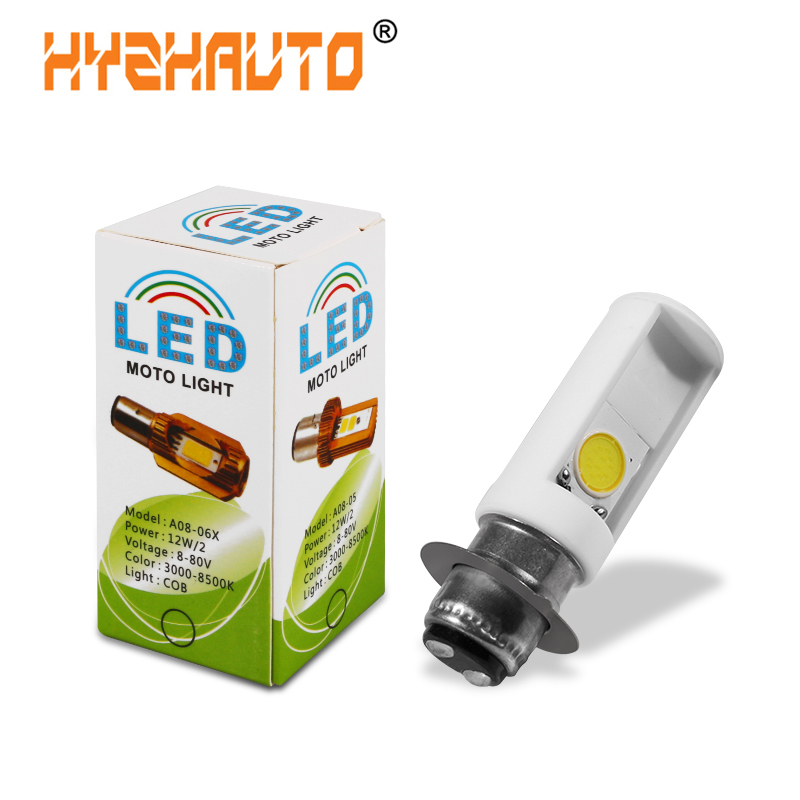 P15D H6M LED Bulb Motorcycle Headlight Lamp High Low Beam New Version Chips 1400LM 6000K Super Bright Cold White