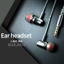 qijiagu HD Super Bass Stereo In-ear Earphones 3.5mm Plug Wired Headset Earbuds with Mic for All Smart Phones computer PC