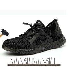 Дропшиппинг нерушимая Рабочая страховая обувь для мужчин и женщин стальная воздушная защитная обувь прокалываемые рабочие кроссовки дышащие