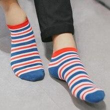 Summer Men Colorful Striped Socks Cotton Casual Short Sock 2016 New Style Fashion Popular Slipper Socks For Men