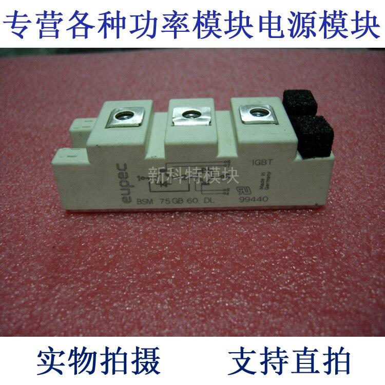 BSM75GB60DL EUPEC 75A600V 2 unit IGBT module