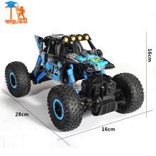TL  Boys RC Car Electric Toys Remote Control Car 2.4G Shaft Drive Brushless Truck Scale High Speed Control Remote Drift Cars Toy
