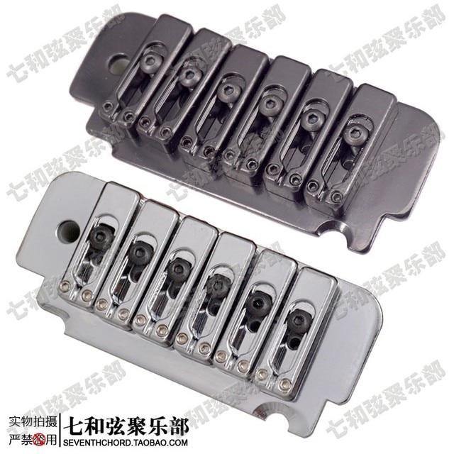 Electric guitar smaller duplex shake bridge vibrato system string bridge vibrato device thicker base black zinc-alloy iron