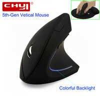 CHYI Ergonômico Mouse Óptico Sem Fio 2.4G 800/1200/1600DPI Colorido Luz Wrist Cura Vertical Ratos com kit Mouse Pad Para PC